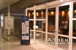 ギリシャ アテネ国際空港 ATH ラウンジ スターアライアンス プライオリティパス