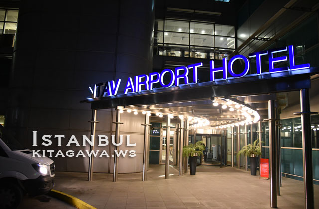TAV Airport Hotel Istanbul
