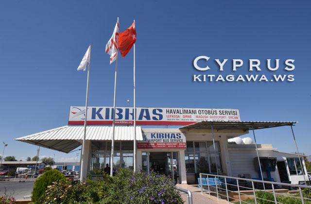North Cyprus Kibhas Shuttle Bus