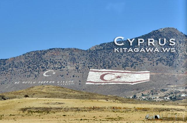 北キプロストルコ共和国