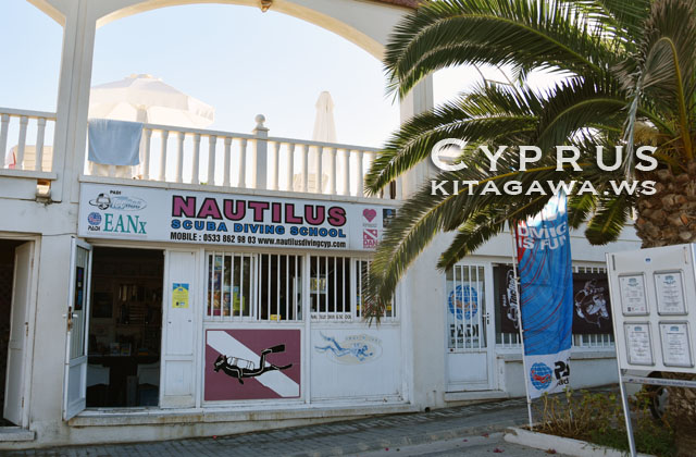 Nautilus Scuba Diving School Cyprus
