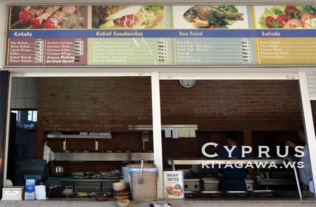 キプロス レストラン