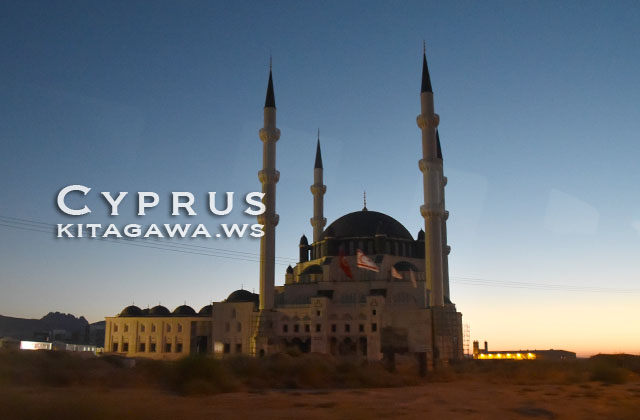 キプロス Hala Sultan Camii モスク