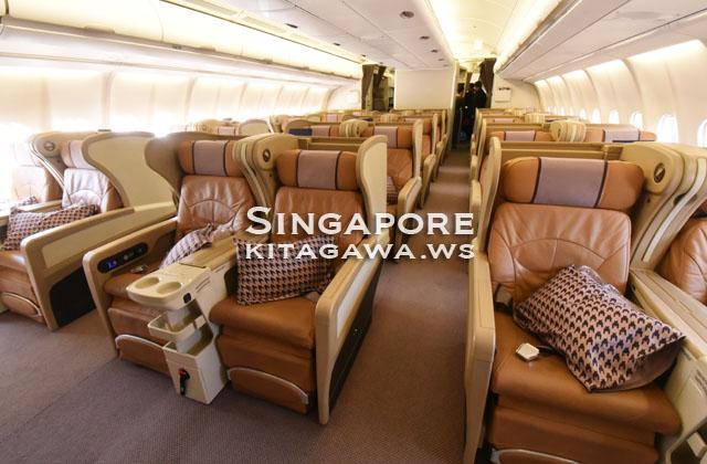シンガポール航空A330-300ビジネスクラス