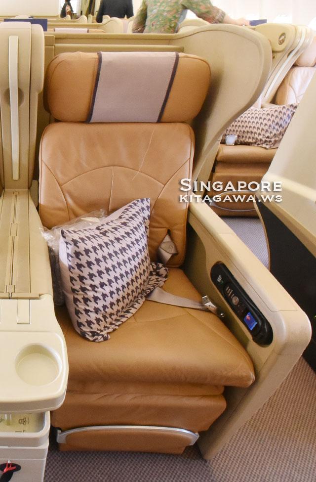 シンガポール航空ビジネスクラス シート