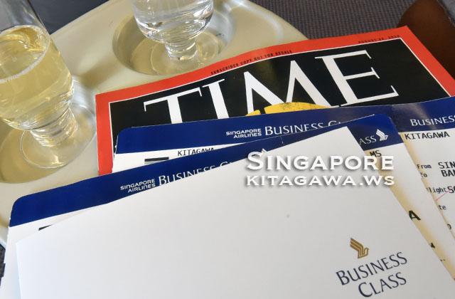 シンガポール航空SQビジネスクラス