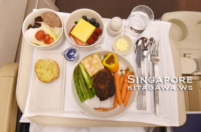 シンガポール航空ビジネスクラス機内食