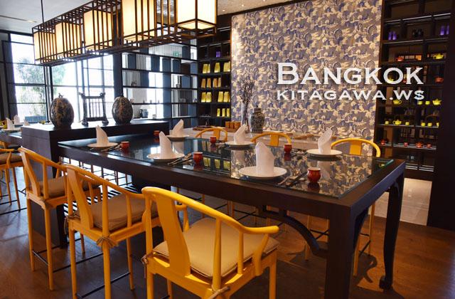 バンコク 飲茶 レストラン