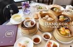 バンコク 飲茶 Radisson BLU Plaza Bangkok