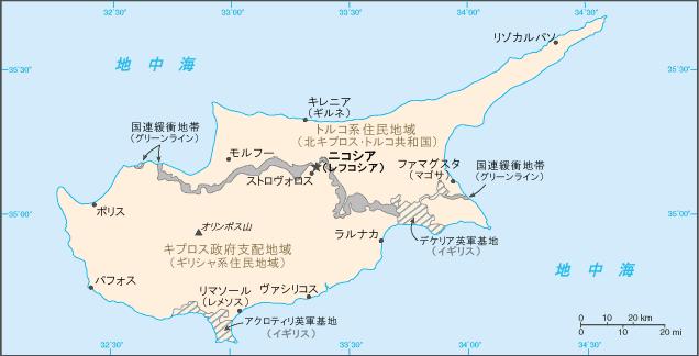 キプロス島地図 グリーンライン