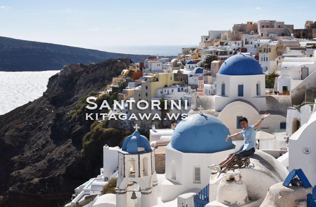 サントリーニ イア 青い屋根の教会 ブルードーム
