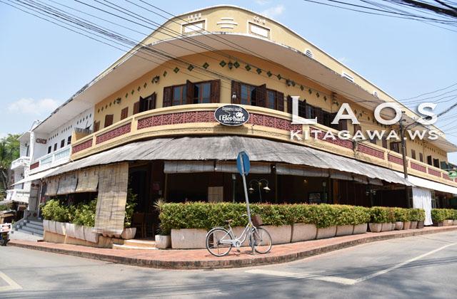 L'Eléphant Restaurant, Luang Prabang