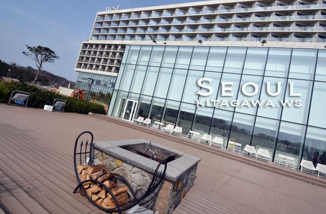 Nest Hotel Incheon ネストホテル 仁川 エアポート