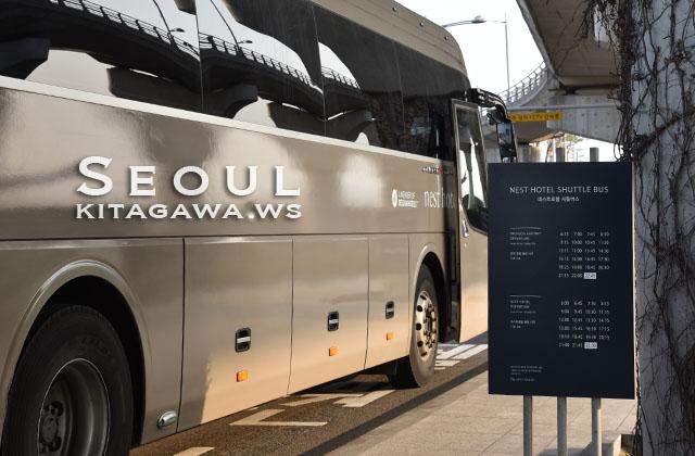 仁川空港シャトルバス