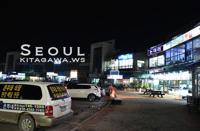 ソウル レストラン
