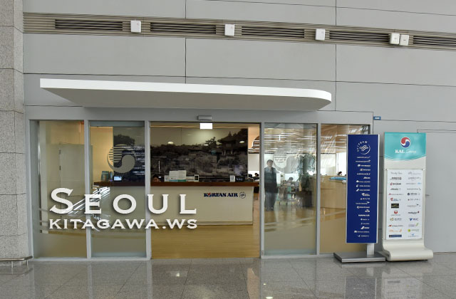 Korean Air KAL Lounge Incheon