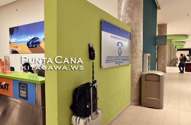 プンタカナ空港 シャトルバス