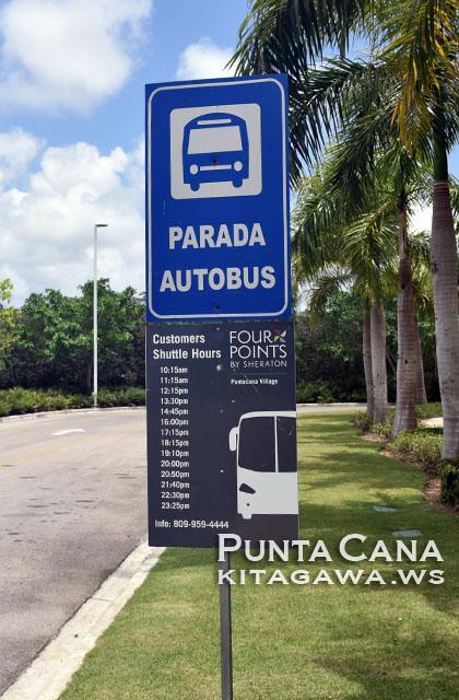 Punta Cana Bus