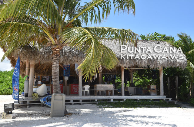 Punta Cana Dive Shop