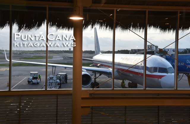 Punta Cana Airport (PUJ)