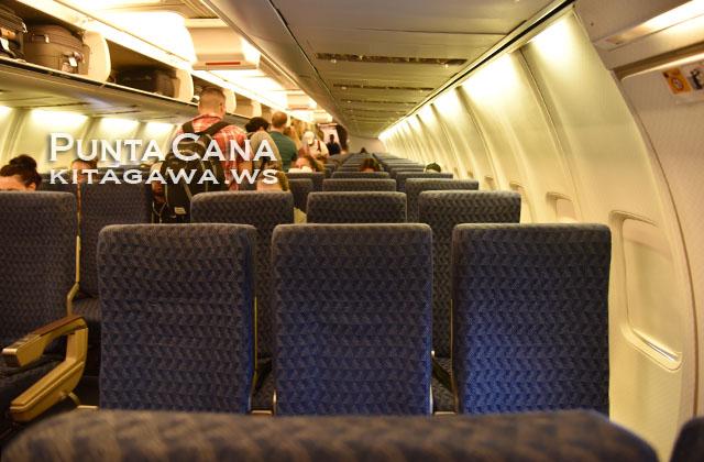 アメリカン航空757エコノミークラス