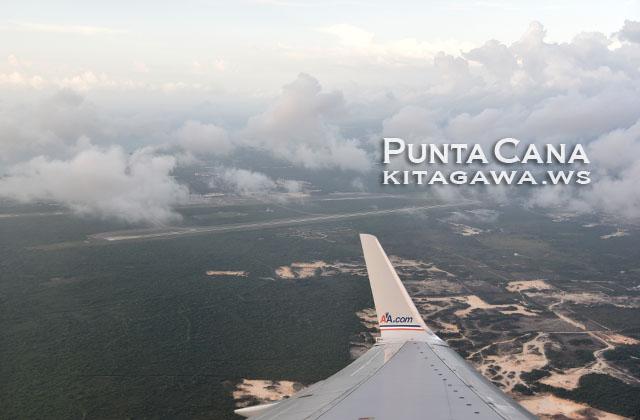 ドミニカ共和国プンタカナ空港