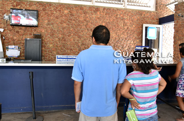 グアテマラ国境イミグレ