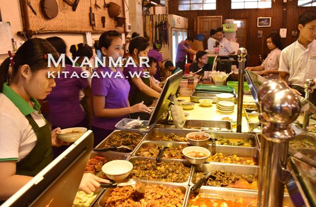 ミャンマー料理 レストラン ヤンゴン