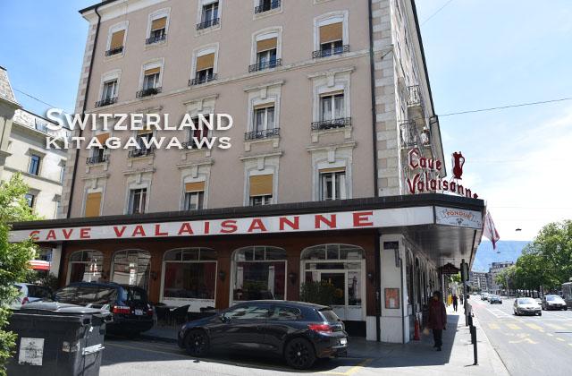 Cave Valaisanne et Chalet Suisse