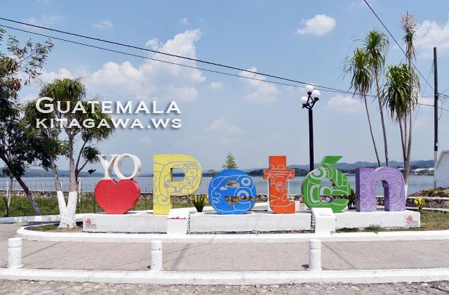 Petén, República de Guatemala
