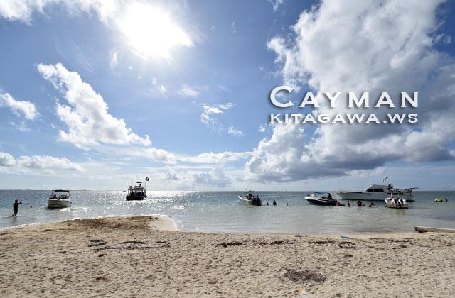 Starfish Point, Cayman Islands