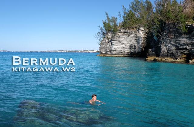バミューダ諸島 旅行記ブログ