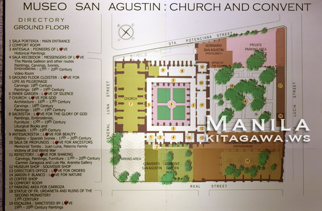 San Agustin Church & Museum