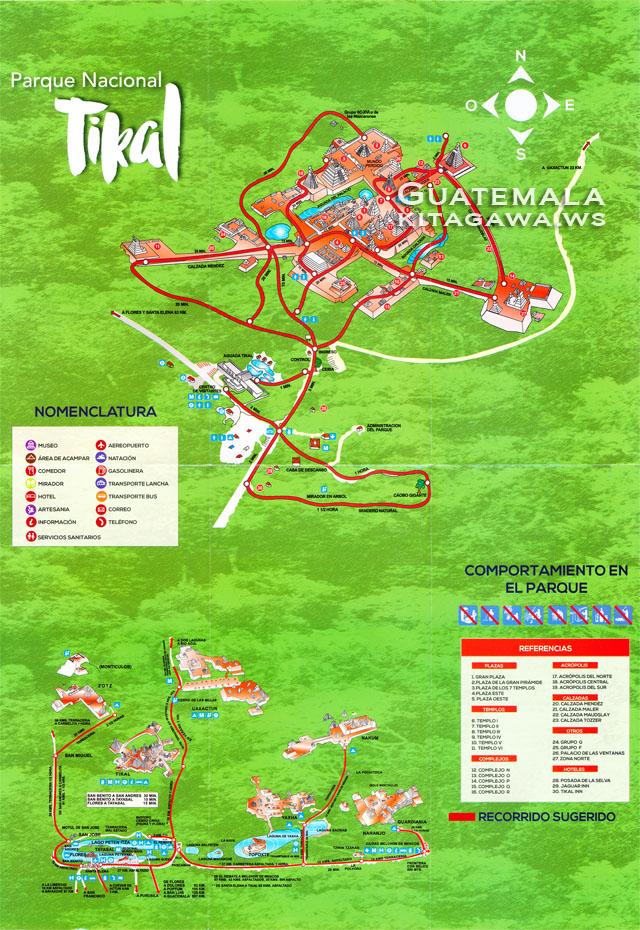 ティカル遺跡地図