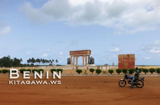 Door of No Return, Ouidah