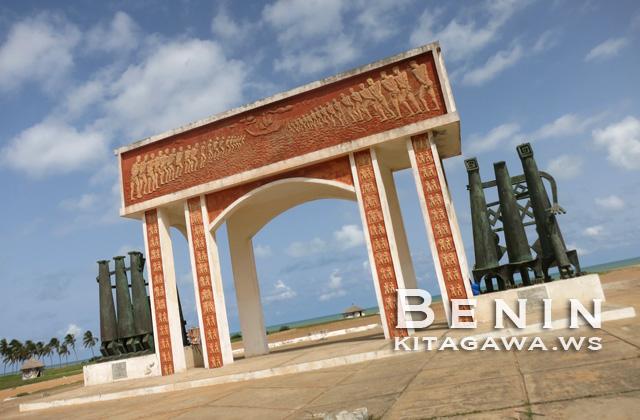 Door of No Return, Benin