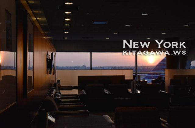 アメリカン航空 ラウンジ ニューヨーク