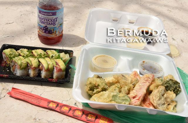 バミューダ 日本食