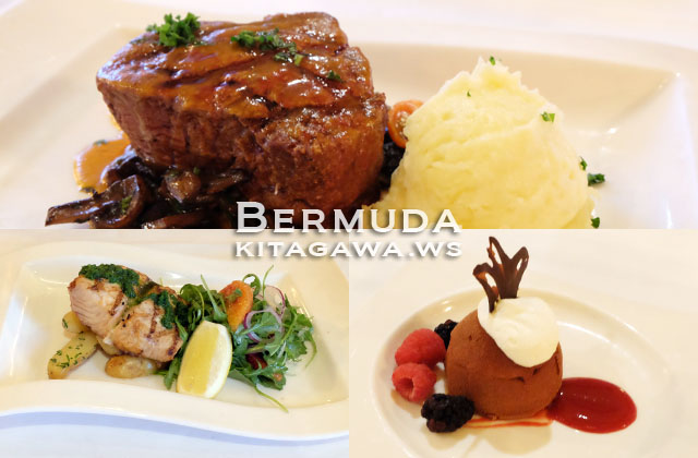 バミューダ レストラン