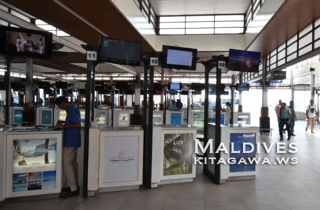 ヴェラナ国際空港 マレ