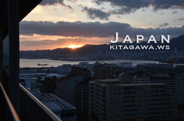 神戸旅行記