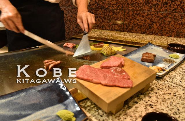 神戸牛 おすすめ 鉄板焼