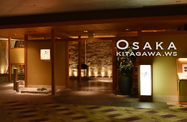 シェラトン都ホテル大阪 うえまち
