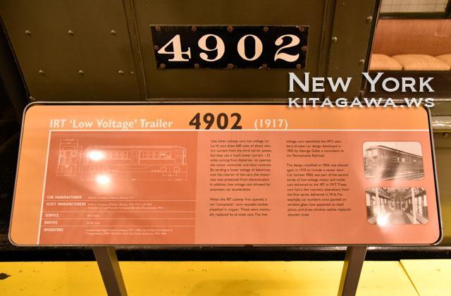 IRT 4902