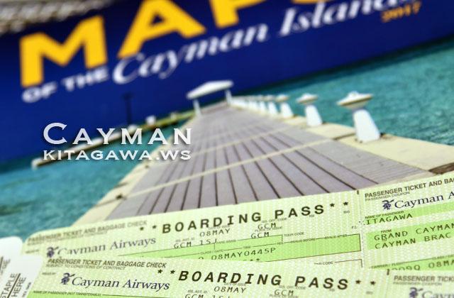 ケイマン航空 搭乗券