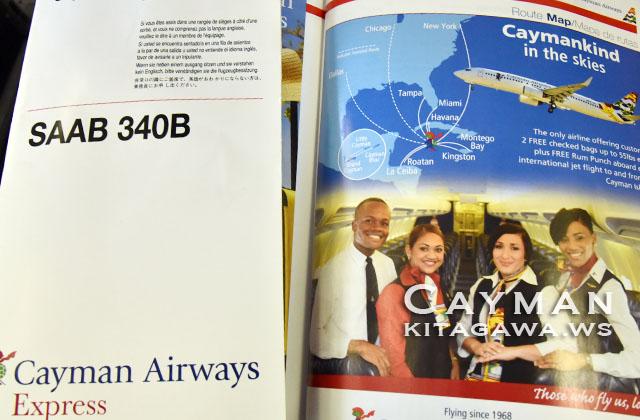 ケイマン航空 路線図