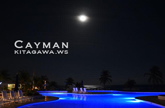 Cayman Brac Travel