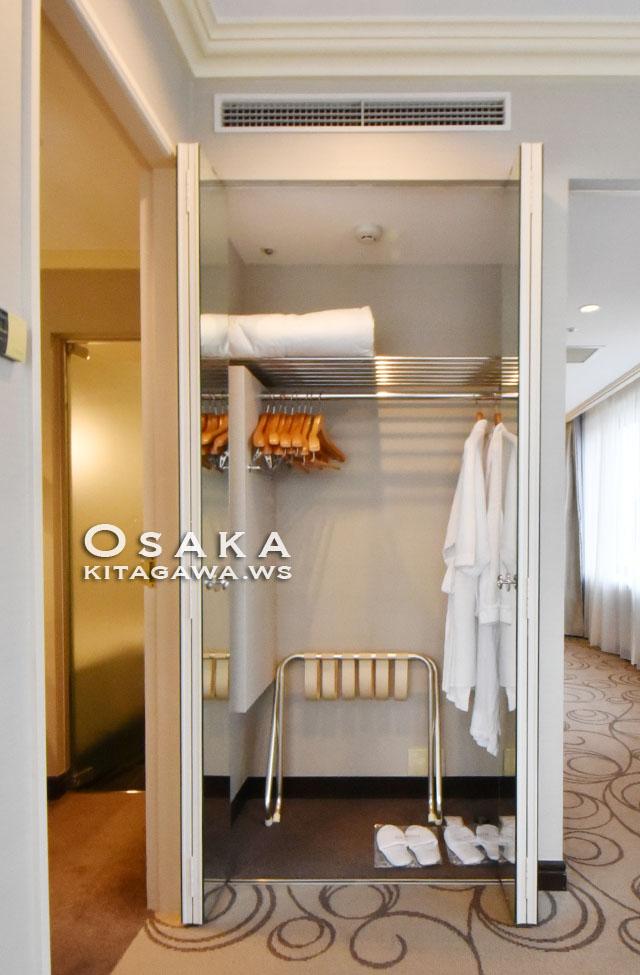 Westin Hotel Osaka