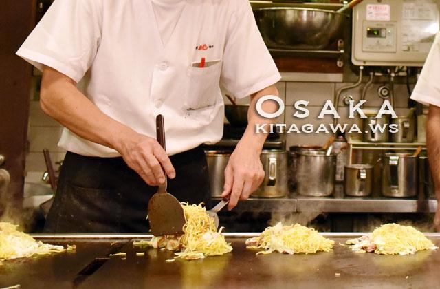 大阪 お好み焼き おすすめ