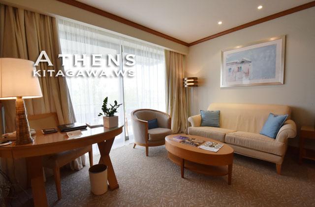 Arion Resort & Spa